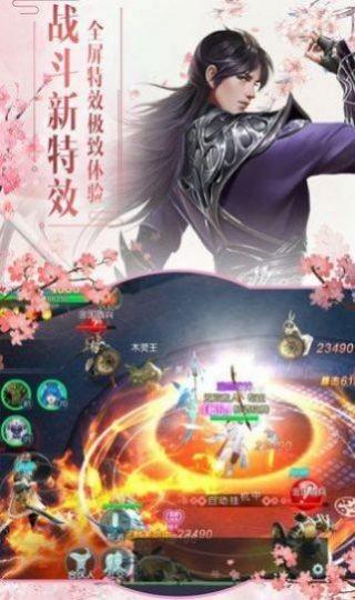 蜀山镇妖塔截图2
