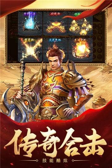 热血合击刘亦菲版截图5