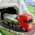 油轮卡车货物运输