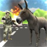 捣蛋驴模拟器
