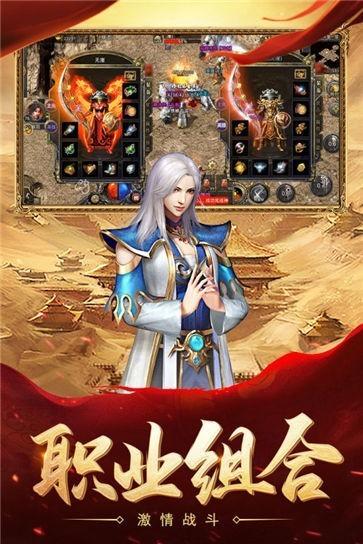 刘亦菲代言热血合击截图3