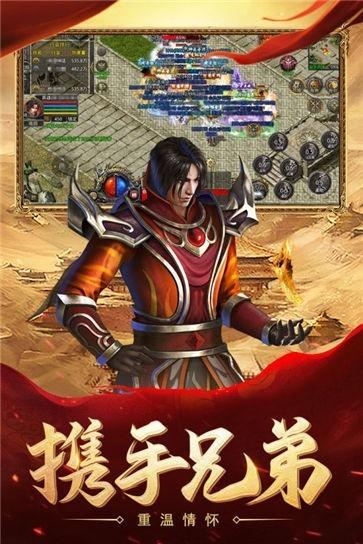 刘亦菲代言热血合击截图4