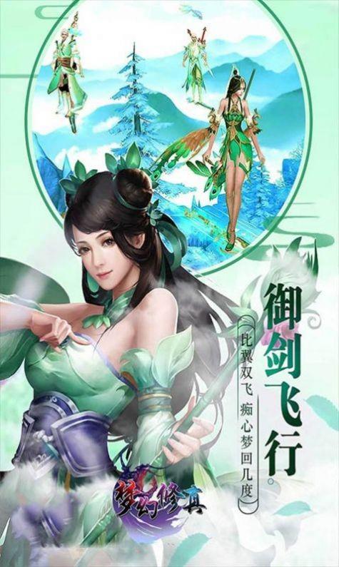 剑笑江湖截图3