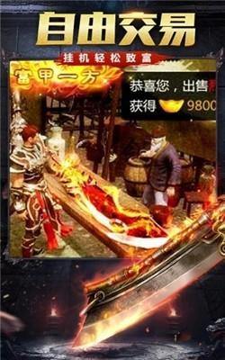 烈火封神传奇高爆版截图4