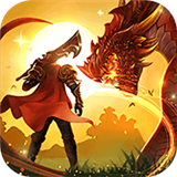 剑舞龙城传奇超变版