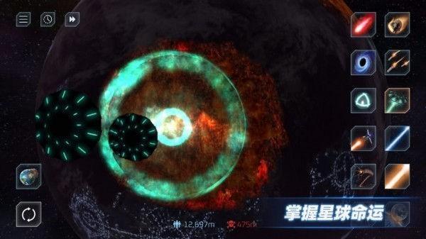 星战模拟器后羿版本截图1