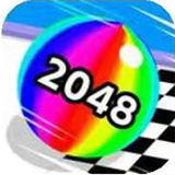 2048滚球球酷跑