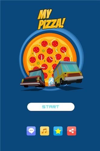 我的披萨车截图2
