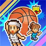 开罗篮球俱乐部物语中文版