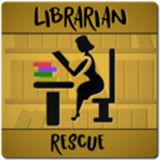 图书管理员救援