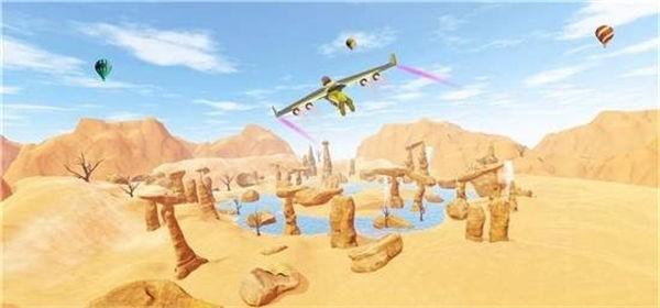 翼装喷气式飞行比赛截图3