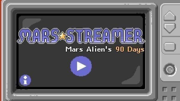 火星拖缆截图3