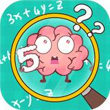 最强大脑5