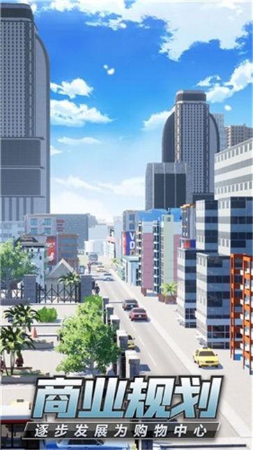 商道高手都市模拟截图3