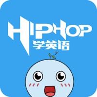 嘻哈英语app