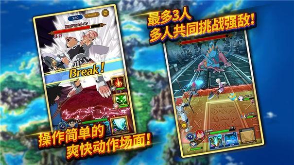 勇者斗恶龙达伊的大冒险taptap版截图3