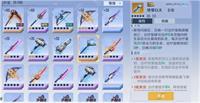 幻塔手游SSR武器哪些最好用