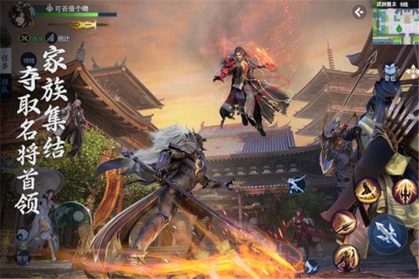剑侠世界3截图4