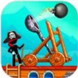 投石机海盗激斗