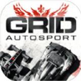 grid手机版