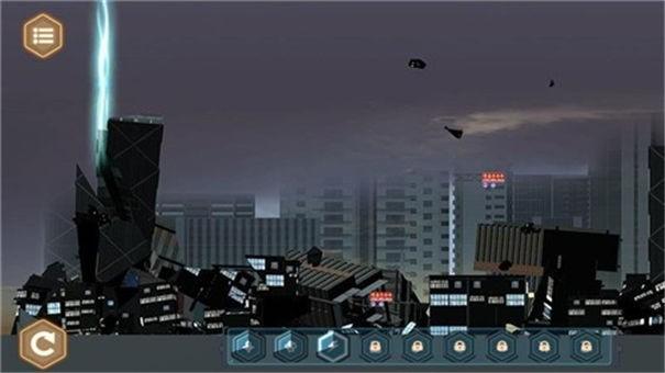 模拟灾难破坏真实城市截图3