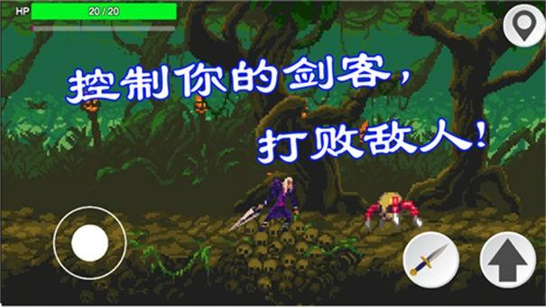暗剑奇幻截图3