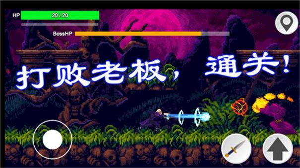 暗剑奇幻截图2