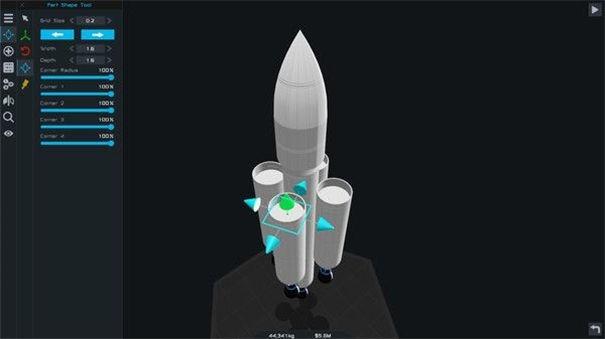 简单火箭2手机版截图3