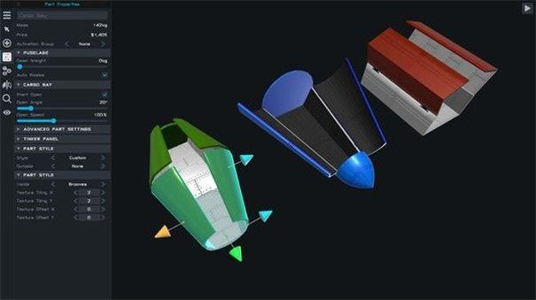 简单火箭2手机版截图2