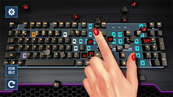 破坏键盘模拟器截图2