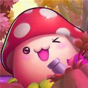 蘑菇岛大作战