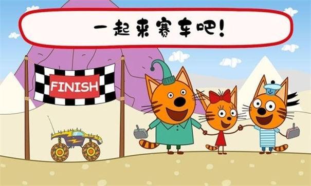 绮奇猫迷你乐园截图2