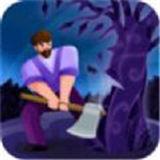 我爱砍大树
