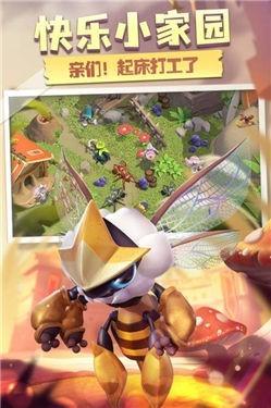 蚁族崛起九游版截图2