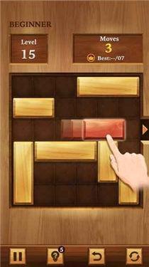 解救红木游戏截图3