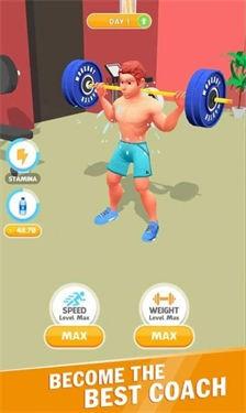 放置健身锻炼截图3