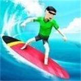 冲浪狂热达人