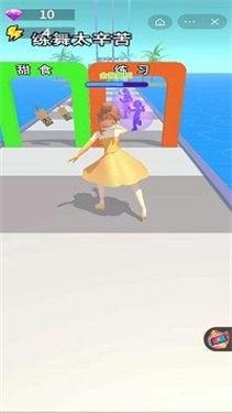 姐姐来跳舞截图2
