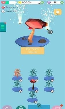 森林守护者3D截图1
