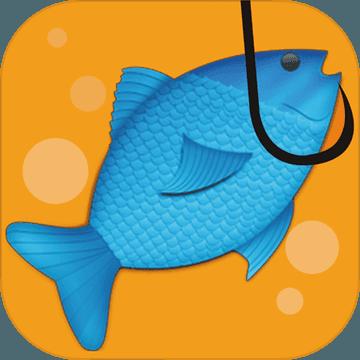 欢乐钓鱼看漂