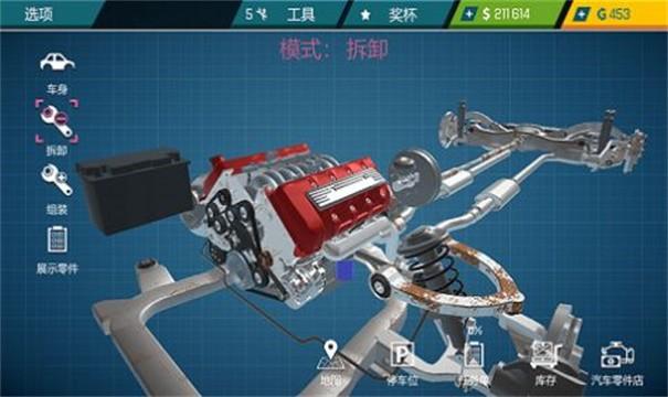 机械组装工厂截图4