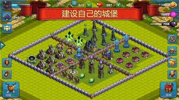 战争与城堡截图2