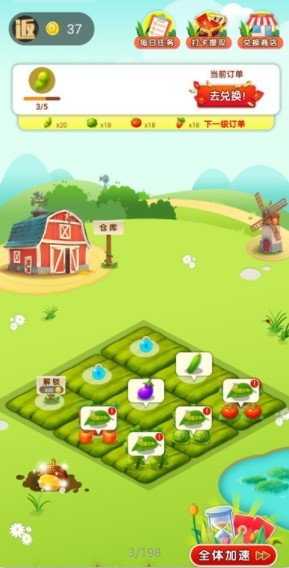 富豪农场主截图2