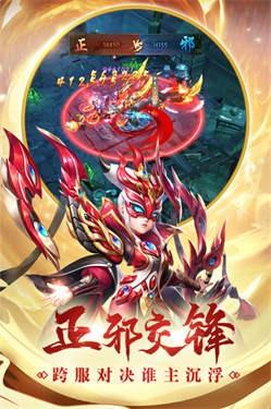 热血神剑九游版截图4