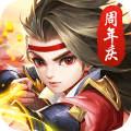 热血神剑九游版