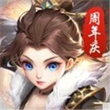 热血神剑华为版