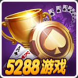 5288游戏平台