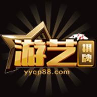 游艺游戏app