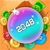 2048弹弹球之海底世界