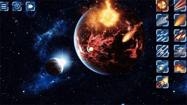 太阳能粉碎太空定居者截图1